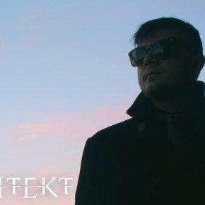 """Skitsnygg – """"Darkness (Architekt Remix)"""" [Dubstep//Drumstep]"""