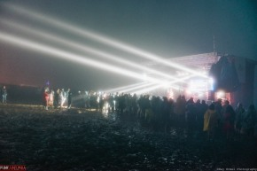 Is the DJ or the Mud Making That Noise? – Infrasound Music Festival 2016 Recap